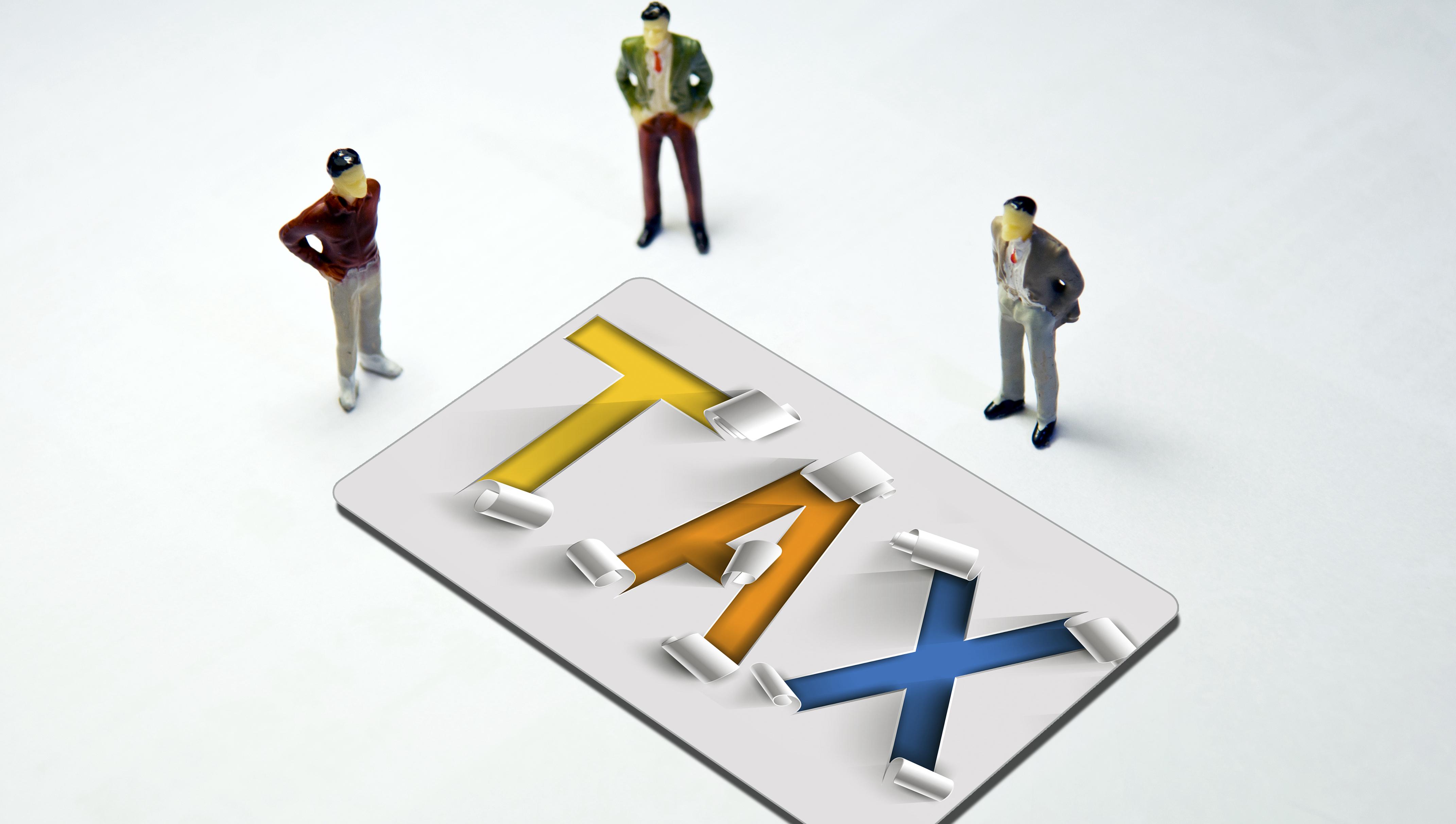 摩登5首页上海税务开放金税三期出口退税系统,可实现免填报、智能配单等