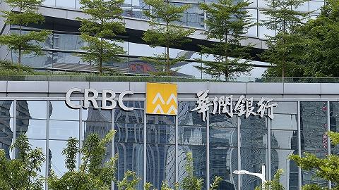 珠海华润银行去年净利润同比下降5.75%,新董事长刚刚走马上任