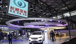 共同推动氢能汽车在国内落地,长城控股与中国石化达成战略合作