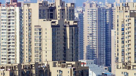 傅蔚冈:房产税最大的可能是豪宅税