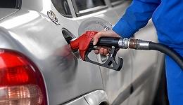 成品油价迎年内第七涨,加满一箱汽油多花4元