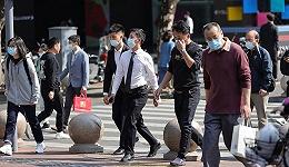 广东七普数据公布:深圳新增人口最多,东莞人口破千万