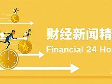 过去十年上海常住人口增长8% 宁德电池否认磷酸铁锂电池涨价   财经晚6点
