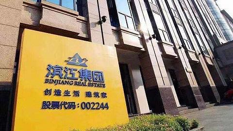 杭州只有1%-2%利��,房地�a的微利�r代�砼R