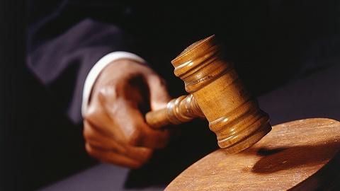 湖南势力有多大女法官遇害案一��宣判,被告人向慧被判●死刑
