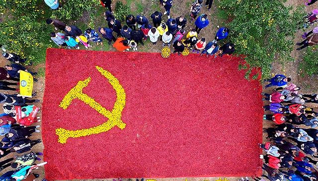 让革命传统和优良作风薪火相传(新思想引领新征程·红色足迹)   界面新闻