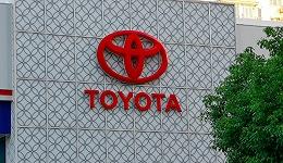 拥有芯片囤货的丰田也开始不够用了,6月将暂停3条产线