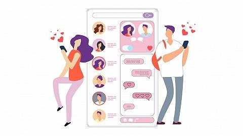 数据 | 一个人的520,这些陌生人社交App你用过几个?