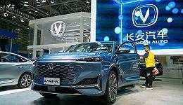长安蔚来更名为阿维塔科技,将联合华为、宁德时代共同打造智能电动网联汽车平台