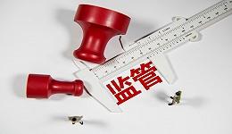 北京学科类培训机构预收费规范出台:不得早于新课开始前1个月收取费用