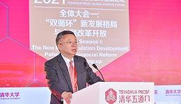 """央行副行长李波:""""双支柱""""调控框架有待进一步完善,重点加强对加杠杆行为监测"""