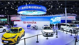 世界上最赚钱的车企,丰田表示今年还能继续增长