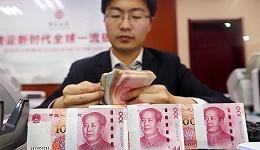 王晋斌:通过汇率升值降低进口大宗商品成本,是划不来的