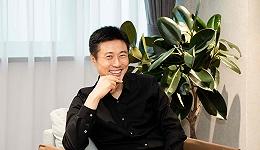 退市后的开元酒店:郑南雁接掌,主攻高端度假市场
