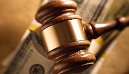 内蒙古自治区政协原副主席马明被控受贿1.5785亿,当庭认罪悔罪