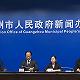 广州通报新增本地无症状5例,荔湾区多地停止非日常生活必须的活动