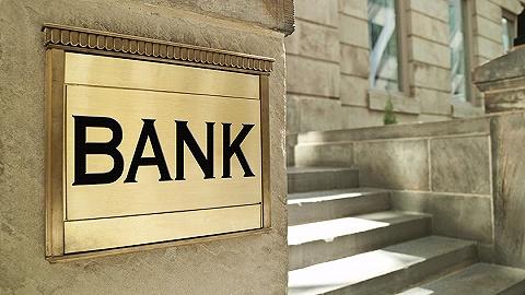 快看 | 违规向房企项目发放贷款等多项违法行为,江苏银行杭州分行被罚235万