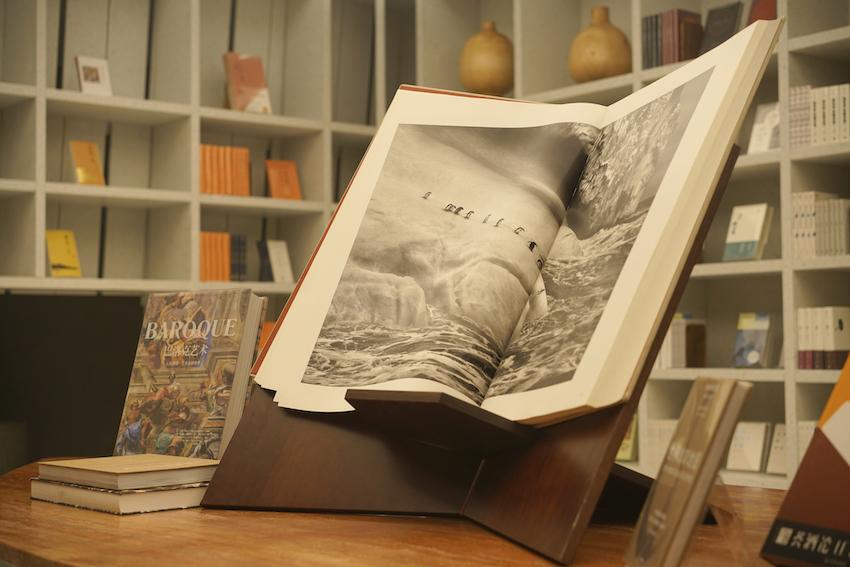 摩登5首页上海黄浦为网红书店颁出全市首张书店行业综合许可证