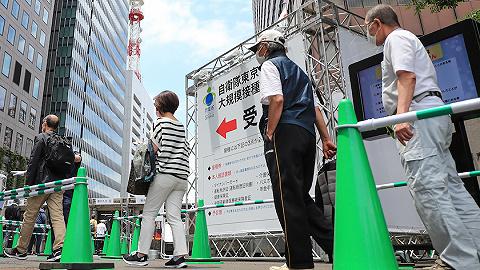 四大国际组织喊话G7公平分配疫苗,超万人辞去东京奥运志愿者职务 | 国际疫情观察(6月3日)