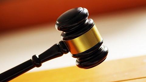 最高法:知产侵权案可向滥用权利的原告索赔