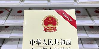 """祝海云:从法律角度详解腾讯""""王者荣耀""""被诉案,未成年人网络保护走到哪一..."""