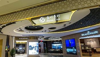 持有古驰腕表中国总经销权,低调的盛时钟表即将A股上市