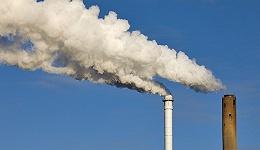 直通部委   生态环境部:我国超额完成2020年碳减排目标 公安部:56万人已领取电子驾驶证