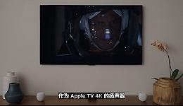 各大AIoT厂商请注意,苹果要来真的了