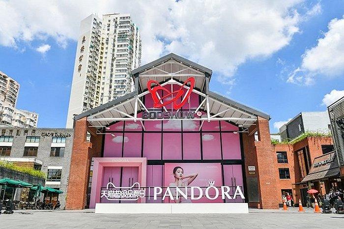 摩登4首页潘多拉又受挫:王府井全球旗舰店悄然关闭了