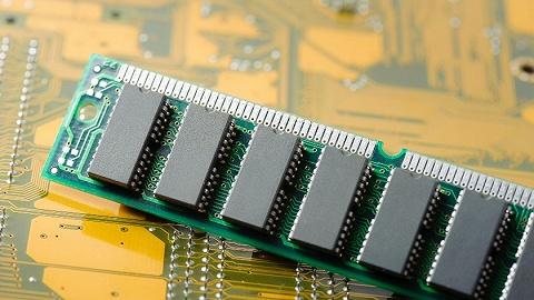 半导体存储器生产商江波龙冲IPO,存货大增跌价准备却大减是否合理?