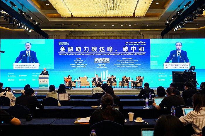 摩登平台APP金融如何助力碳达峰、碳中和?央行副行长刘桂平:五大新发展理念贯穿绿色低碳转型|2021陆家嘴论坛