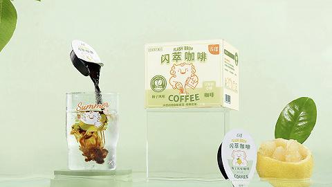 永璞咖啡完成超5000万元A+轮融资,今年将落地首家线下体验店