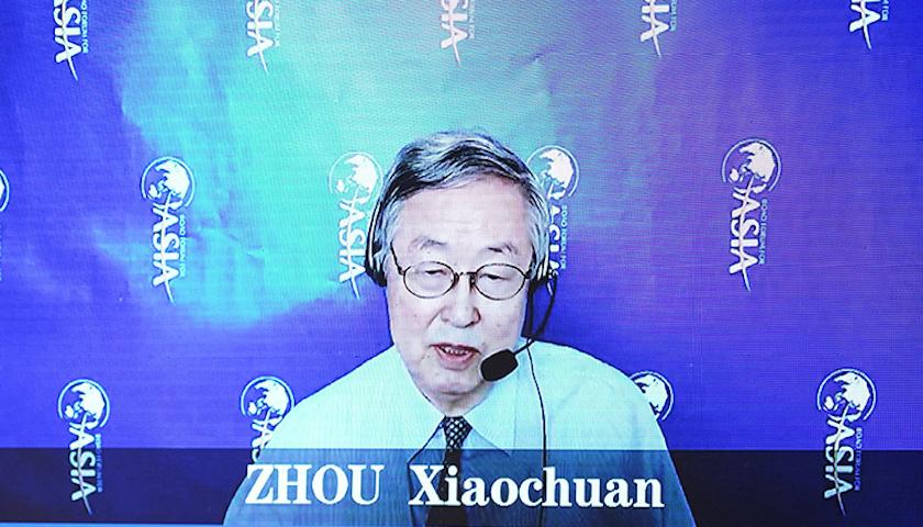 凤凰城代理注册周小川谈加密货币:更应关注其能否服务实体经济丨2021陆家嘴论坛