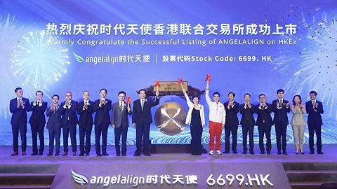 隐形牙套中国市场年复合增长率超23%,时代天使为何值得关注?