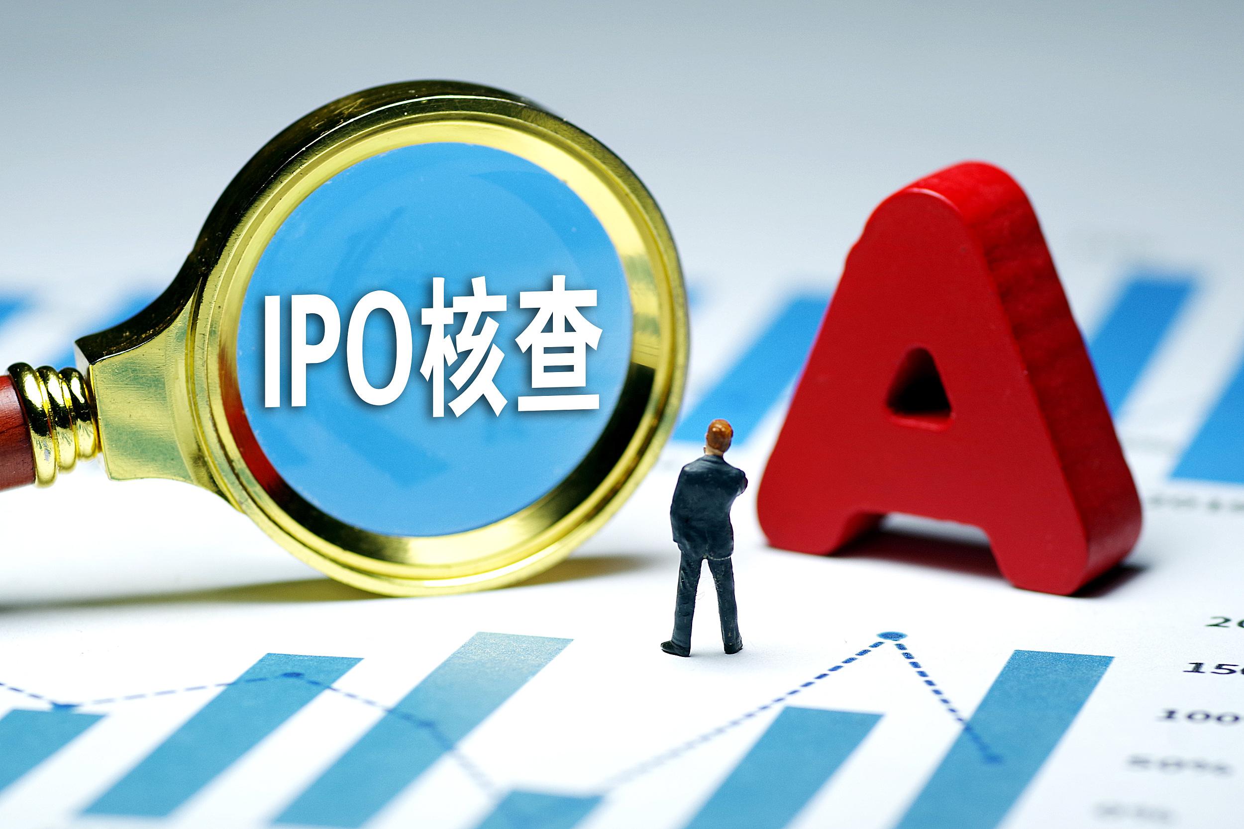 """凤凰城代理注册拟IPO企业的哪些股东需被穿透核查?沪深交易所的量化标准""""红线""""来了"""
