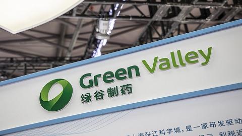 """绿谷制药被爆阿尔茨海默病药九期一商业团队大批离职,公司回应称""""部分不属实"""""""