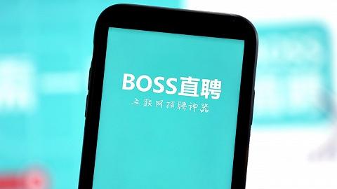 重新定义中国在线招聘,市值逼近千亿,后来者BOSS直聘究竟做对了什么?