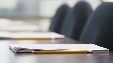 国务院常务会议通过人口与计划生育法修正草案