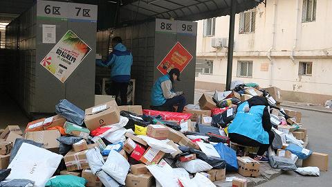 废旧纸箱浪费严重,有人竟借机非法牟利几十万