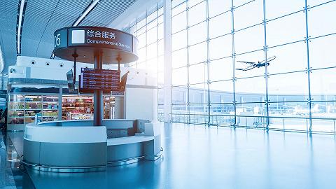"""免费坐飞机、有效期一年,济宁曲阜机场""""放大招""""了"""