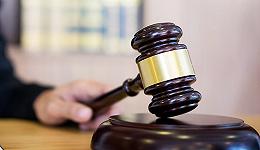 多地法院宣判离婚家务补偿案件,赔偿数额8-12万元不等