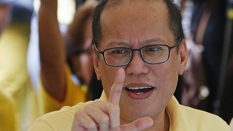 菲律宾前总统阿基诺三世去世:挑起南海仲裁惹争议,卸任后遭刑事指控