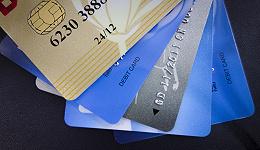 """家庭主妇不能办银行卡?""""断卡""""行动下多家银行开卡难"""
