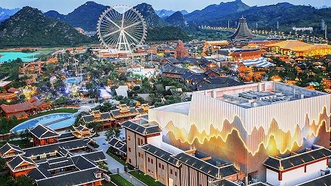 """融创文旅又""""上新"""",桂林融创国际旅游度假区欢乐开业"""