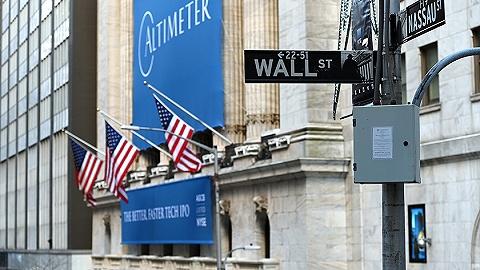"""误导客户,美国散户投资平台""""罗宾汉""""被罚7000万美元"""