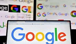 """谷歌为什么总和一块""""饼干""""纠缠不清?"""