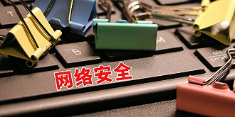 滴滴遭遇网络安全审查,背后涉及哪些法律、机构和流程