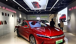 比亚迪上半年销量246,689辆,新能源汽车销量占比达60%