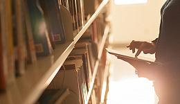 直通部委 | 文旅部将推动公共图书馆免注册借阅 上半年自然灾害致156人因灾死亡失踪