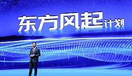 东风汽车首款车规级IGBT模块投产,项目总规划产能120万只